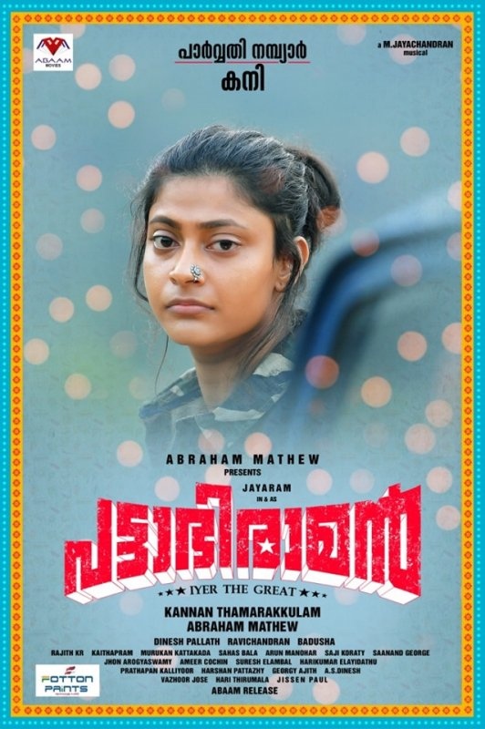 Pattabhiraman Malayalam Movie Galleries 560