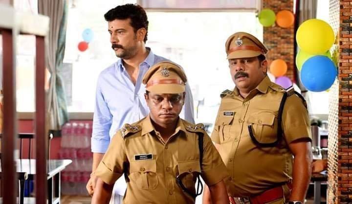 Pattabhiraman Movie Still
