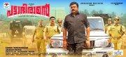 Pattabhiraman New Poster Jayaram