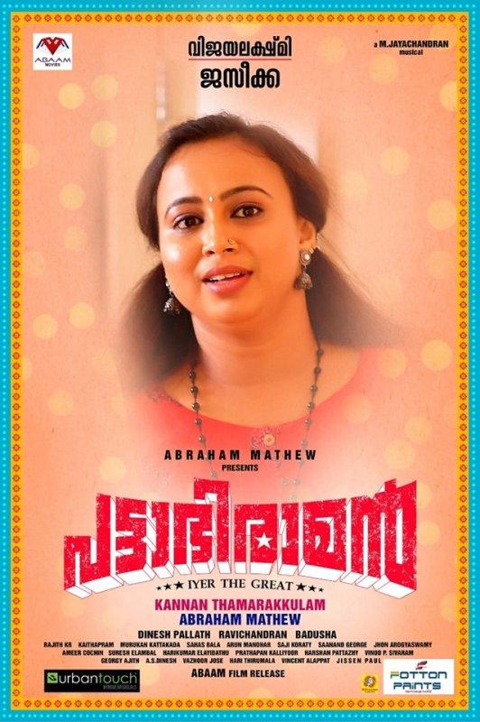 Recent Still Pattabhiraman Malayalam Cinema 2779