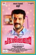 Wallpaper Malayalam Cinema Pattabhiraman 3055