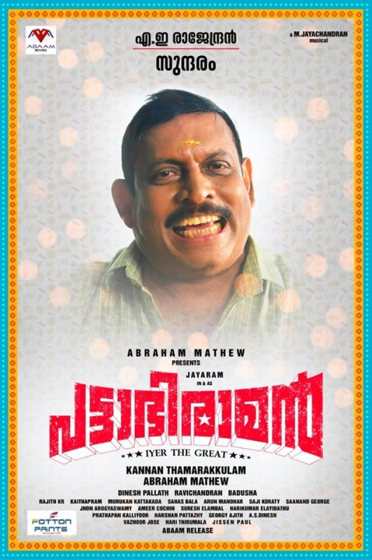 Wallpaper Malayalam Movie Pattabhiraman 3173