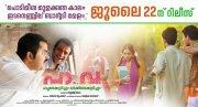 Pava Cinema New Still 9693
