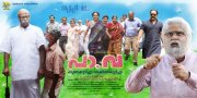 Pava Malayalam Cinema Recent Albums 8837