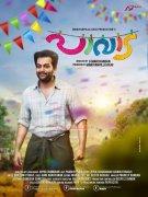 Cinema Prithviraj In Movie Pavada 323