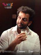 Image Prithviraj In Pavada Movie 670