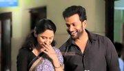 Malayalam Cinema Pavada 2016 Images 1245