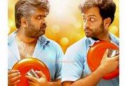 Pavada Malayalam Cinema Wallpaper 7618