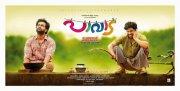 Prithviraj Film Pavada Release On Jan 15 703