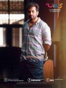 Prithviraj In Pavada Movie Movie New Pic 183