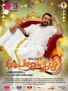 Peruchazhi Reviews