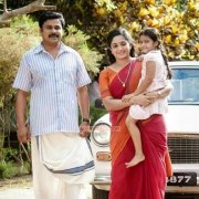Dileep Kavya Baby Akshara In Pinneyum 350