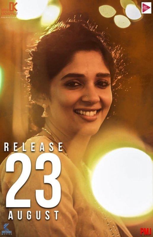 Aug 2019 Photo Porinju Mariam Jose Malayalam Film 7690