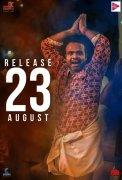 Cinema Porinju Mariam Jose Aug 2019 Photo 1446