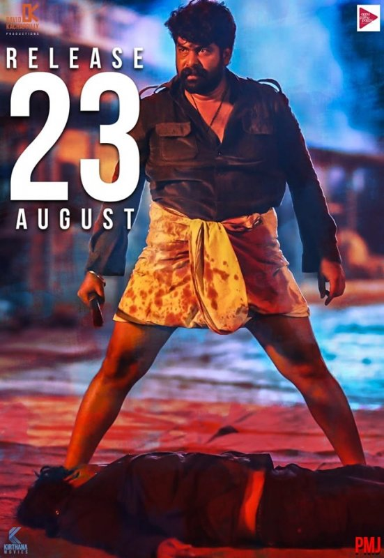 Porinju Mariam Jose Film Aug 2019 Still 2300