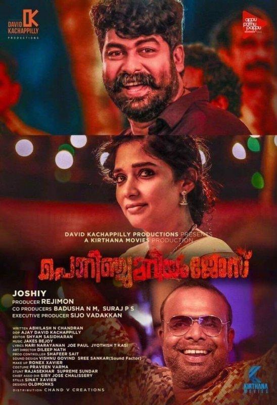 Porinju Mariam Jose Malayalam Film 2019 Picture 8143