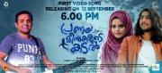 New Wallpaper Pranaya Meenukalude Kadal Malayalam Movie 7565