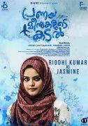 Riddhi Kumar As Jasmine Pranaya Meenukalude Kadal 431