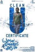 Vinayakan Pranaya Meenukalude Kadal U Certificate 995