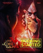 Booking Started Prathi Poovan Kozhi 827