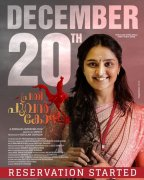 Prathi Poovan Kozhi December 20 Release Manju Warrier 193