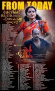 Prathi Poovan Kozhi Released Theaters 385