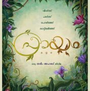New Album Movie Prayam 3715
