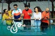 Latest Gallery Pretham Malayalam Cinema 5618