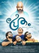 Malayalam Film Pretham Latest Albums 7120