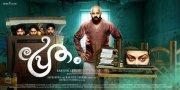 Malayalam Film Pretham Latest Stills 4008