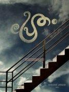 Ranjith Shankar Film Pretham Starring Jayasurya 7