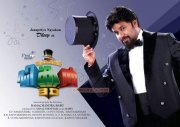 Dileep In Professor Dinkan Movie Still 16