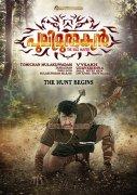 Cinema Puli Murugan Stills 7916