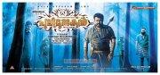 Puli Murugan Malayalam Film 2016 Album 6210