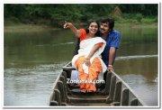 Meera Vasudev Vineeth Kumar 2