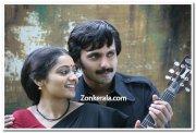 Meera Vasudev Vineeth Kumar 3