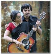 Meera Vasudev Vineeth Kumar 5