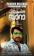 2017 Pic Pullikkaran Staraa Malayalam Movie 3680