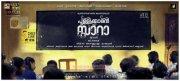 2017 Pics Pullikkaran Staraa Malayalam Film 2912