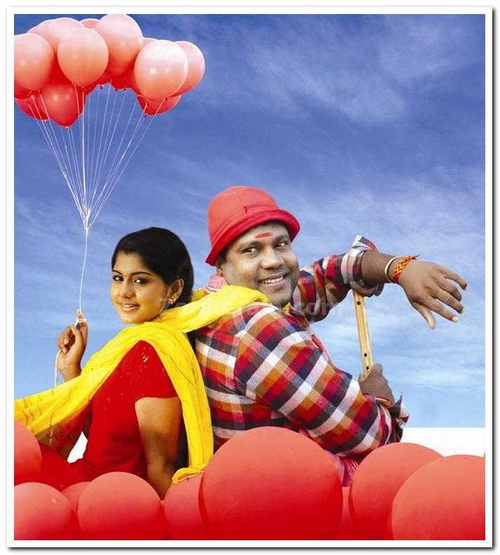 Aadungada Ennai Suthi - Pokkiri - Tamil Karaoke