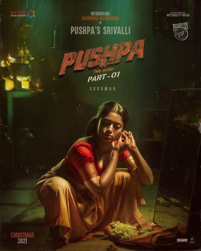 Malayalam Movie Pushpa The Rise Part 1 New Pictures 4770