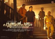 2017 Wallpaper Malayalam Movie Puthan Panam 5698