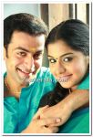 Meera Nandan And Prithviraj Photo