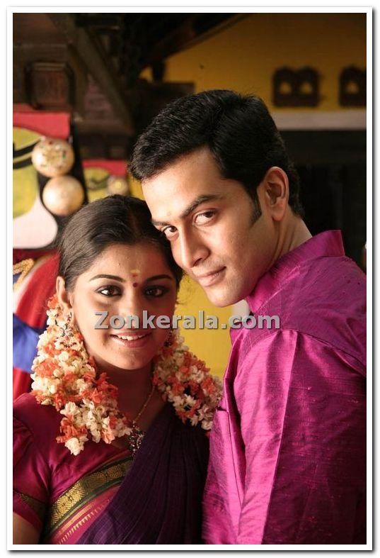 Meera Nandan Prithviraj Photo 1