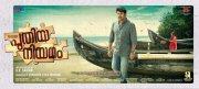 New Images Puthiya Niyamam Malayalam Cinema 7830