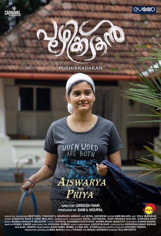 Aiswarya As Priya In Puzhikkadakan 17