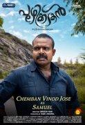 Chemban Vinod Jose Puzhikkadakan 654