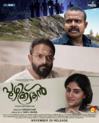 Cinema Puzhikkadakan Latest Albums 6416