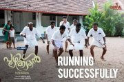 Puzhikkadakan Running Successfully 242