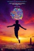 Shane Nigam Movie Qalb Poster 926